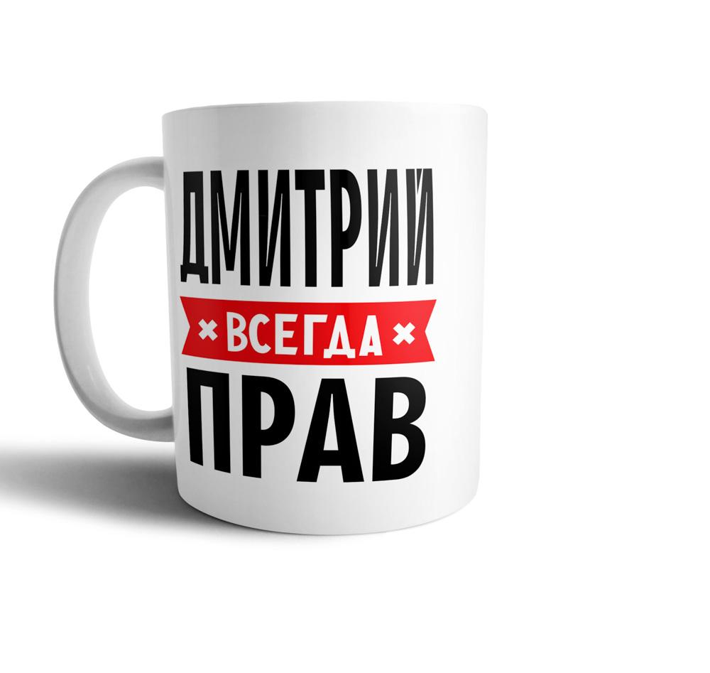 картинка с именем димасик ефимова показала
